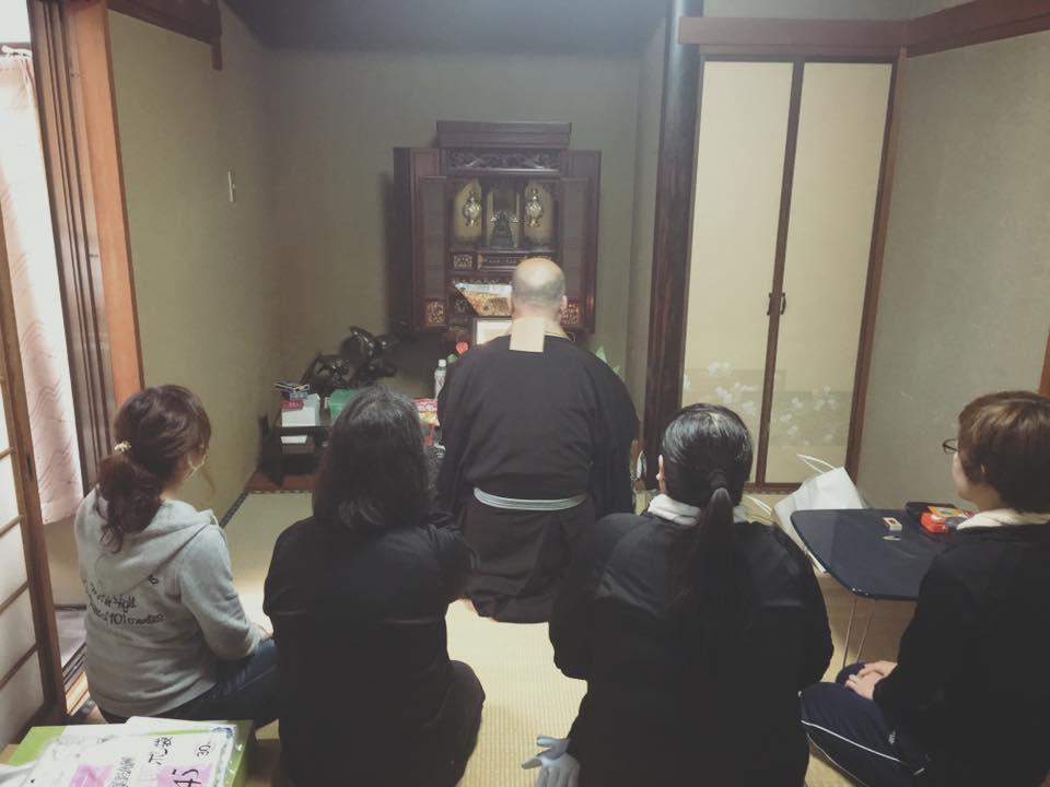終活 仏壇